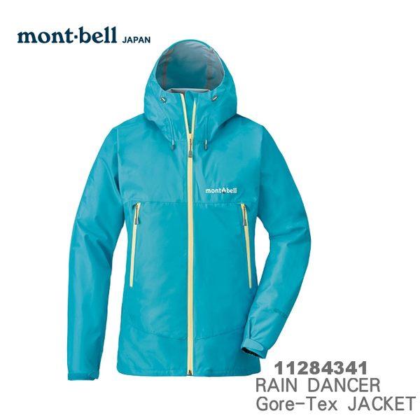 【速捷戶外】日本 mont-bell 1128341 RAIN DANCER 女 Gore-tex 防水透氣外套(淺松藍),登山雨衣,防水外套