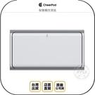 《飛翔無線3C》Cheerpod 智慧觸控滑鼠◉公司貨◉觸控板◉雷射筆◉iPad Mac Tablet TV 操控