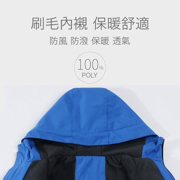 【晶輝團服制服】MF018*休閒單件式防風防潑水衝鋒外套(似GORE-TEX)可單買/ 代印公司LOGO