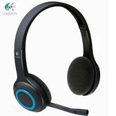 Logitech 羅技無線耳機麥克風 H600 (2.4G接收器)