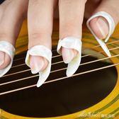 吉他右手指套吉他手指甲套指彈吉他撥片左手防痛指套拇指食指  蜜拉貝爾