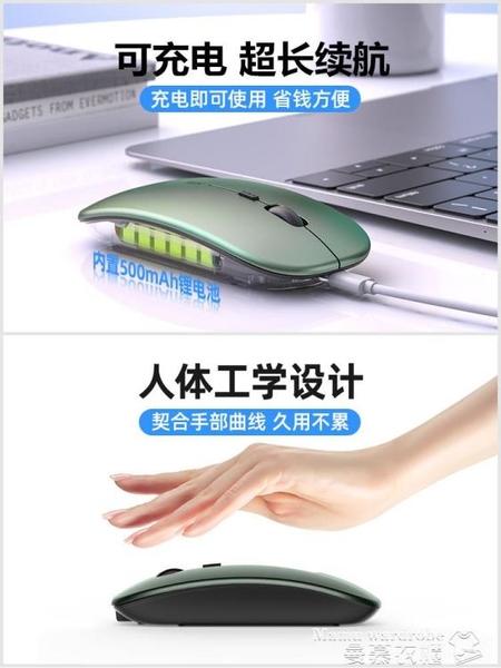 無線滑鼠藍芽靜音可充電式雙模5.0戴爾聯想華碩惠普無聲滑鼠辦公游戲ipad筆記本電腦臺式無限通用