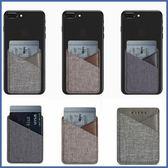 三星 S9 S8 Note9 Note8 A9 A8 A7 A6+ J2 J7 J8 J4 J6 帆布口袋 透明軟殼 手機殼 插卡殼 空壓殼 訂製