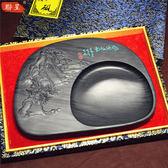 硯臺-8寸原石歙硯硯臺錦繡文房四寶大硯臺天然原石水波紋端硯實用