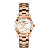TISSOT天梭 T1122103311100 T-Wave系列 波浪鑽石姿態時尚腕錶-皮帶款 玫瑰金 30mm