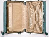 行李箱   拉桿箱行李箱女鋁框旅行箱萬向輪男學生密碼箱20寸  瑪麗蘇