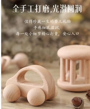 新生嬰兒禮盒木制搖鈴玩具