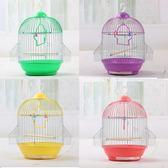 虎皮金屬鐵絲小型鳥籠子文鳥珍珠鳥鸚鵡相思鐵藝通用鳥籠外帶wy【七夕禮物】
