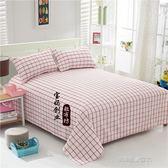 老粗布床單單件2米*2.3單人雙人棉加厚被單單件  凱斯盾數位3C