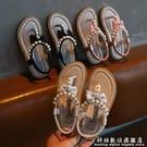 女童水鉆珍珠涼鞋2021夏新款兒童公主鞋韓版蝴蝶結平底鞋沙灘鞋潮 科炫數位