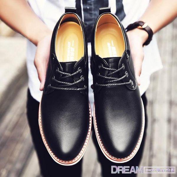 皮鞋男夏季潮鞋黑色男士休閒鞋商務英倫正裝鞋子韓版百搭透氣男鞋 夢幻櫥窗