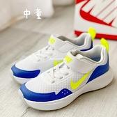 《7+1童鞋》中童 NIKE Wearallday 輕量透氣網布 運動鞋 慢跑鞋 H860 藍色