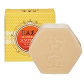 古寶無患子蜂王乳蜂蜜活膚晶100g【愛買】