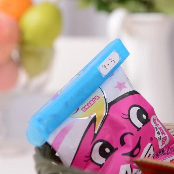 日本封口夾密封夾 食品袋防潮夾零食封口棒 塑料袋子夾奶粉封袋夾GW