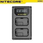 EGE 一番購】Nitecore 奈特柯爾【USN1】NP-FW50 USB雙槽智能充電器 活化檢測【公司貨】