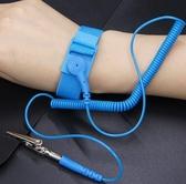 靜電手環 無線防靜電手環 人體靜電手環無繩防靜電手腕帶去除消除靜電手環  維多
