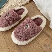 棉拖鞋女冬天可愛居家用防滑保暖毛絨月子鞋【極簡生活】