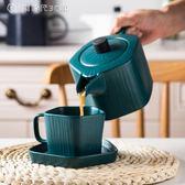啞光陶瓷茶壺 北歐泡茶水壺杯碟家用餐具大容量花茶壺咖啡壺水具 【創時代3c館】