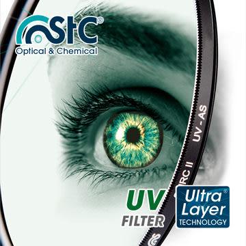 晶豪泰 STC Ultra Layer 43mm UV 鍍膜 保護鏡 另有 B+W Marumi Hoya Kenko Nisi Nikon canon Sigma