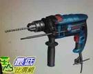 [COSCO代購]  W106588 BOSCH GSB 16 RE HT 插電式四分震動電鑽套組