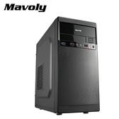【Mavoly 松聖】 枇杷 USB3.0 mATX 黑化電腦機殼