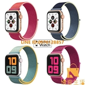 iWatch表帶編織尼龍回環apple watch蘋果手表表帶se/3代【慢客生活】