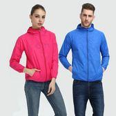 防曬衫防紫外線男女外透氣超薄夏外套 BF2071『寶貝兒童裝』