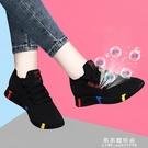 女鞋夏季2020新款百搭飛織網鞋休閒運動透氣輕便軟底旅游跑步鞋子 果果輕時尚