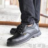 勞保鞋勞保鞋男士安全輕便防砸防刺穿鋼包頭工作鞋焊工夏季透氣防臭工地