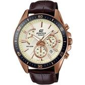 CASIO EDIFICE 疾速迅雷三眼賽車男錶-IP黑框/米黃(EFR-552GL-7A)