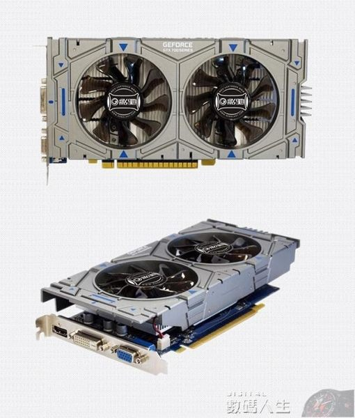顯示卡影馳正品GTX750TI 2G D5驍將游戲顯卡 秒殺650和hd7750 數碼人生