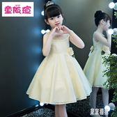 兒童節禮物女童新款連身裙韓版洋裝蕾絲裙子兒童紗裙禮服演出公主裙 LJ3668『東京潮流』