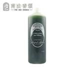 【南法香頌】歐巴拉朵 特級橄欖油沐浴乳1Lx1瓶_再贈壓頭1隻
