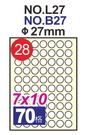 《享亮商城》L27W(28號)A4三用電腦標籤 鶴屋