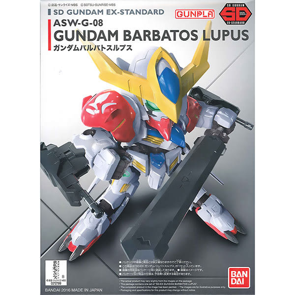 SD鋼彈 BANDAI 組裝模型 EX-STANDARD系列 天狼型獵魔鋼彈 014