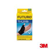 3M FUTURO 護腕(拇指支撐型) L~XL 元氣健康館