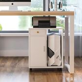 移動臺式電腦主機架機箱托架打印機置物架辦公收納架主機柜顯示架 QQ25491『優童屋』