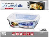 韓國樂扣樂扣 緹花長方形微波烤箱兩用保鮮盒(1.35L)-LLG-448《Mstore》