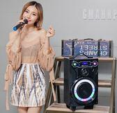 廣場舞音響音箱戶外便攜式拉桿移動音響話筒K歌藍牙播放器igo   蜜拉貝爾