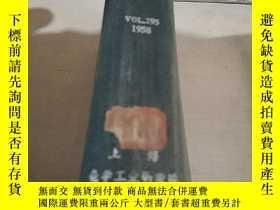 二手書博民逛書店GAS罕見JOURNAL.Vol.295.1958(天然氣雜誌)