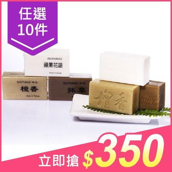 【任選10件$350】南王 抹草皂/檀香皂/蘋果花語皂(100g) 3款可選【小三美日】沐浴肥皂
