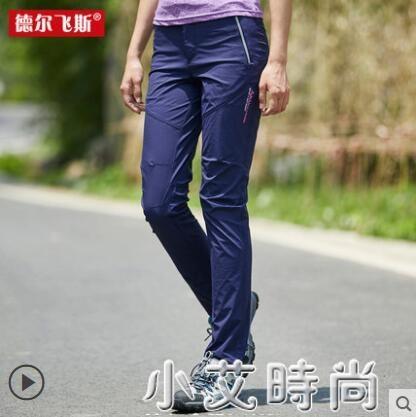 戶外沖鋒褲修身透氣大碼快干長褲速干褲男女夏季薄款彈力登山褲女 小艾新品