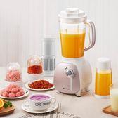 榨汁機家用全自動果蔬多功能小型水果汁杯輔食絞肉攪拌料理機igo   電購3C