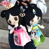 葉羅麗布娃娃毛絨玩具羅麗仙子冰公主兒童公仔女孩夜蘿莉玩偶「時尚彩虹屋」