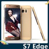 三星 Galaxy S7 Edge 散熱網孔手機殼 PC硬殼 類金屬質感 超薄簡約 保護套 手機套 背殼 外殼