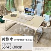 床上書桌小桌子床上桌懶人簡易書桌宿舍折疊書桌筆記本電腦桌  夏季新品 YTL
