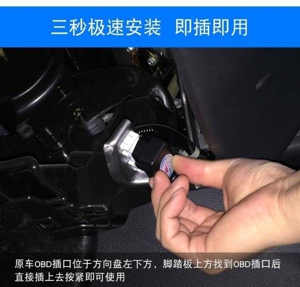 【車王汽車精品百貨】日產 NISSAN X-trail Xtrail OBD2 行車自動上鎖 自動開鎖 落鎖器 速控鎖