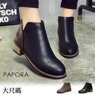 PAPORA英式車縫仿皮面短靴Q858黑/卡其(偏小)