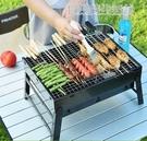 燒烤架 燒烤架戶外迷你燒燒烤架家用木炭用具烤串單人烤肉小型野外全套爐子 YDL