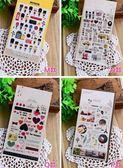 [24hr 火速出貨] 韓國 裝飾 貼紙 可愛 立體 動物 卡通 DIY 相冊 貼紙 PVC唯美 貼紙
